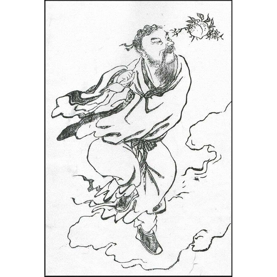 東方朔 - 玄対先生画譜(文化3年・1806年)