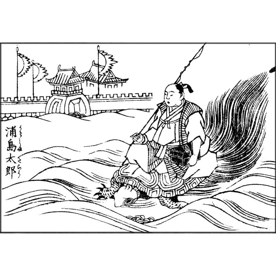 浦島太郎 - 萬工雛形画譜(明治19年・1886年)