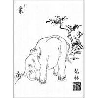 象 - 和漢衆画苑(宝暦9年・1759年)
